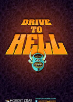 ʻ�����(Drive to Hell)v1.1�ƽ��
