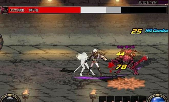 dnf单机版杀戮女神的复仇 v12.1.2中文硬盘版