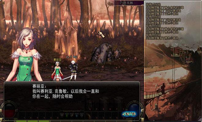dnf单机版希望之光 v14.0中文版