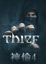 ��͵4(Thief 4)PC���������ƽ��
