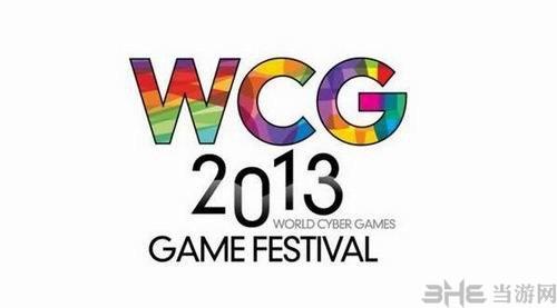 WCG停办 正式退出历史舞台令人惋惜1