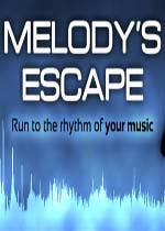 ��������(Melody's Escape)�ƽ��