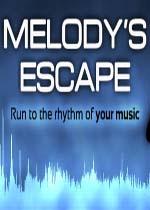逃脱旋律(Melody's Escape)破解版