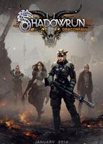 暗影狂奔:龙陨(Shadowrun:Dragonfall)中文破解导演剪辑版v2.1.1.8
