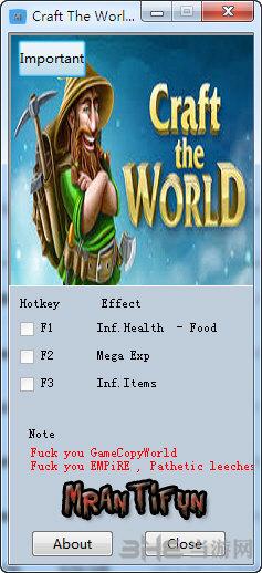 打造世界四项修改器截图0