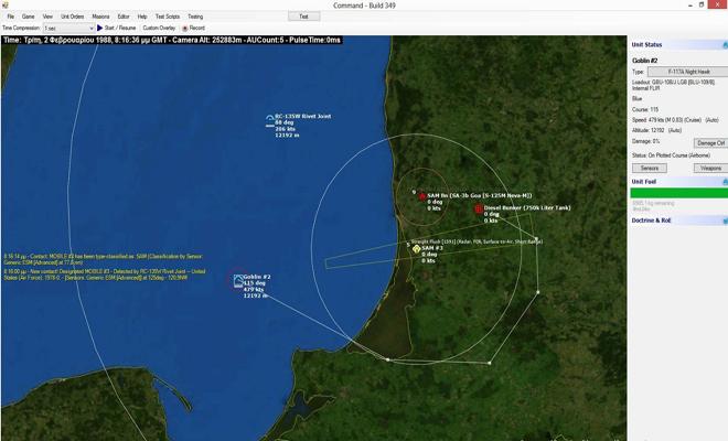 指挥:现代海空行动截图0