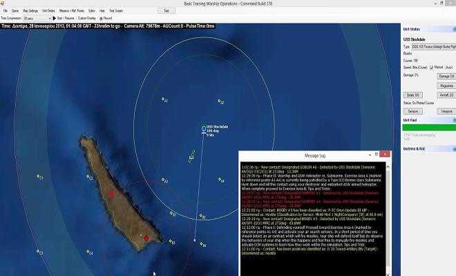 指挥:现代海空行动截图1