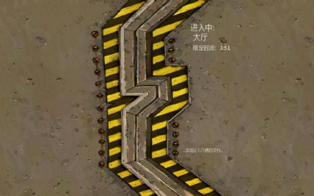 枪之塔截图3