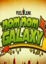 浓浓宇宙汤(Nom Nom Galaxy)中文破解版v1.0.1
