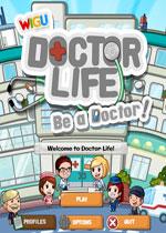 医院生活:当个医生