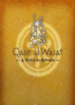 卡斯尔・艾瓦萨:一夜之间(Qasir Al-Wasat: A Night in-Between)破解版