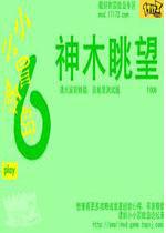小小冒险岛6:神木眺望中文硬盘版