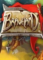 勇士之地(Braveland)v2.2.0.4破解版