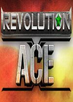 革命王牌(Revolution Ace)整合15号升级档破解版