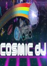 ����DJ(Cosmic DJ)�ƽ��