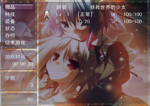 【角色扮演】萌娘的冒险2妖狐的觉醒汉化pc版游戏下载
