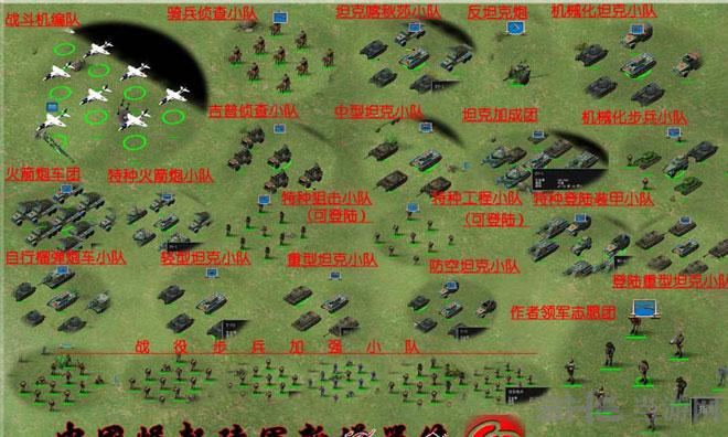 红色警戒3世界大战中国崛起截图1