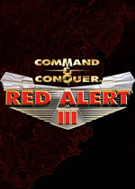 红色警戒3世界大战中国崛起修复版