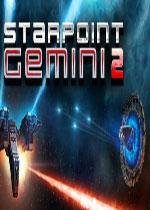 双子星座2(Starpoint Gemini 2)整合起源DLC中文破解版v2.0