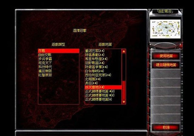 红色警戒2科技时代截图3