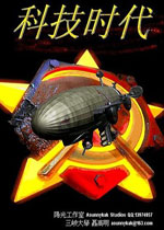 红色警戒2科技时代(Command Conquer:Red Alert 2)v3.3中文版
