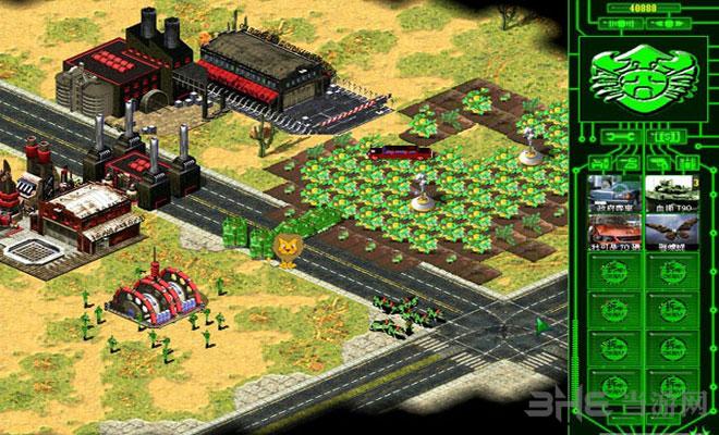 红色警戒2和谐中国截图3
