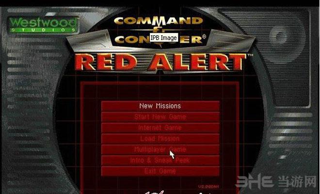 红色警戒95截图0