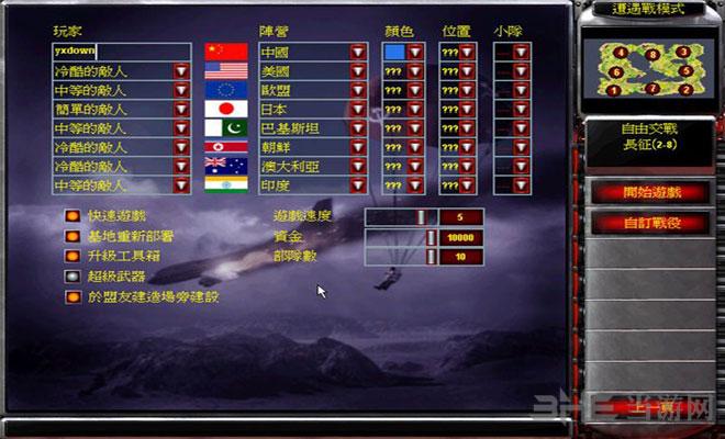 红色警戒2亚太危机2截图2