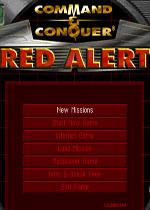 红色警戒98中文版