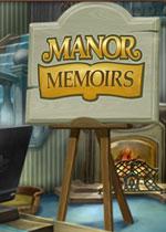 庄园回忆录(Manor Memoirs)典藏版