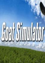 模拟山羊(Goat Simulator)集成收获日DLC中文破解版v1.3.48579