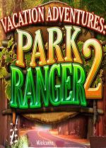 假日冒险:公园巡游队2