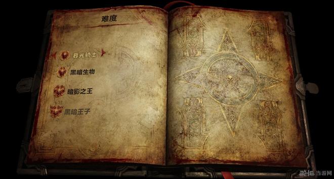 恶魔城暗影之王2轩辕汉化组汉化补丁截图0