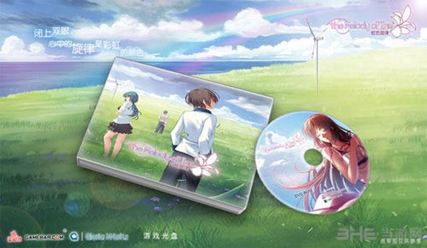 国产AVG虹色旋律浪漫开启2
