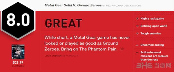 合金装备5原爆点IGN评分为8.0