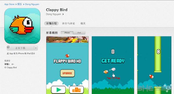 Flappy bird改名为Clappy bird