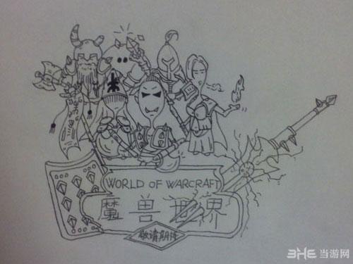 魔兽世界手绘版走红网络