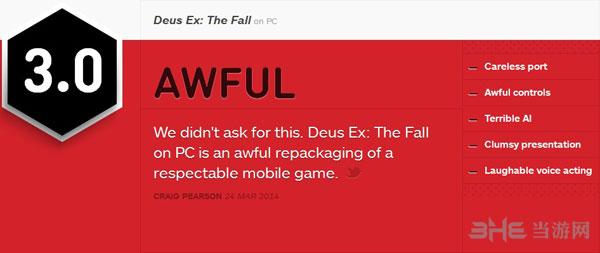 杀出重围陨落IGN评分为3分