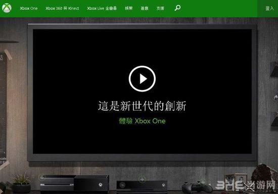 Xbox香港官网更新页面 港版XboxOne或将发售1