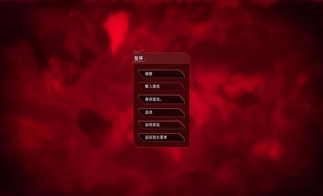 瘟lie) gong)司�U�M化截�D7