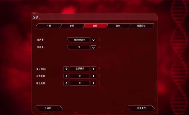 瘟lie) gong)司�U�M化截�D2