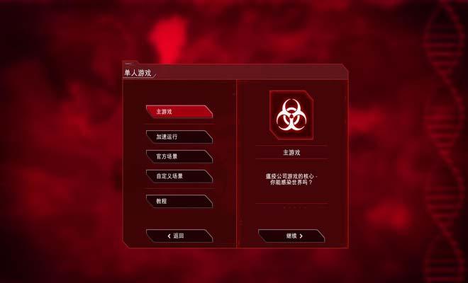 瘟lie) gong)司�U�M化截�D3
