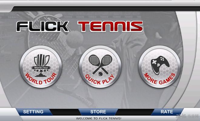 指尖网球电脑版截图0