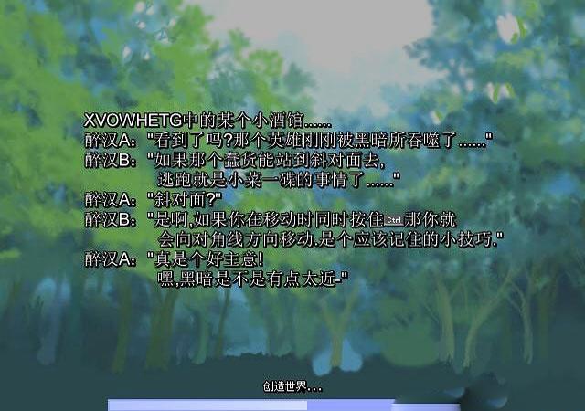 片道勇者截图3