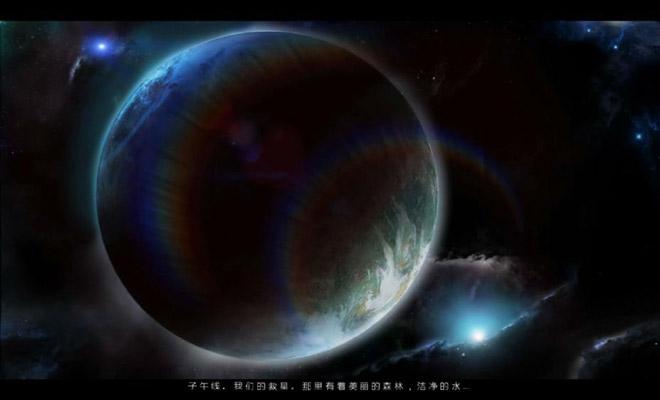子午线:新世界截图1