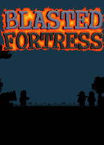 炮�Z要塞(Blasted Fortress)v1.2a破解版