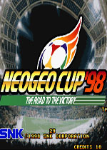 98机皇杯:胜利之路(Neo-Geo Cup 98:The Road to The Victory)街机版