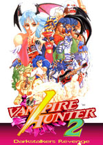 吸血鬼猎人2恶魔的复仇(Vampire Hunter 2 Darkstalkers'Revenge)街机版