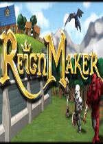 王朝铸造者(Reign Maker)破解版v1.05
