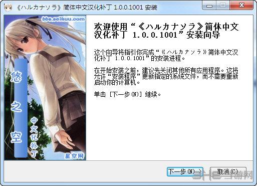 图片 65k 513x371-王二小被杀害 3 图片 王二小被杀害 3 图片大全 社